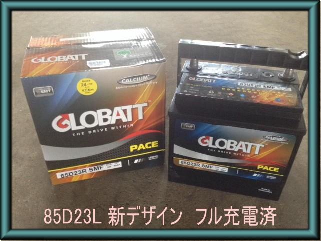 OPTIMAX【10L-A2】