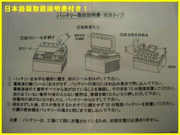 OPTIMAX【GTR4B-BS】