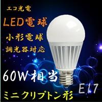LEDミニクリプトン電球