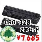 キャノンCRG-328