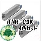 沖データTNR-C3K 4色セット