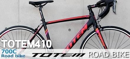 ロードバイクTOTEM410