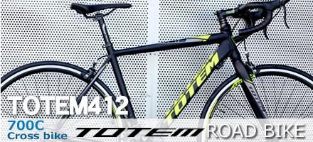 ロードバイクTOTEM412