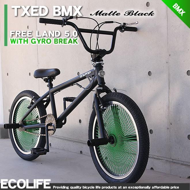 BMX 自転車 20インチ BMX 街乗り ペグ ジャイロ  BMX ハンドル 送料無料