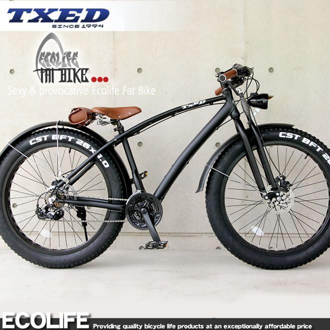 ビーチクルーザー ファットバイク 自転車 26インチ FATBIKE シマノ21段変速 ディスクブレーキ レザーサドル&バッグ 送料無料