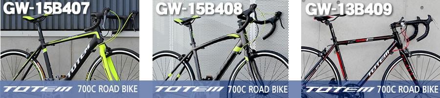 TOTEM ロードバイク
