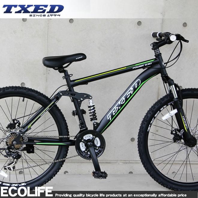 マウンテンバイク MTB  自転車 26インチ シマノ21段変速 Wサス  送料無料