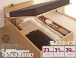 NewGlover
