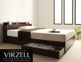 Virzell