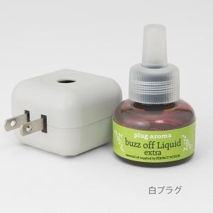 プラグアロマ バズオフリキッド エクストラ ブリスターセット(r4/虫除け 虫よけ 芳香器 アロマ /ハーブ)|ecomarche|05