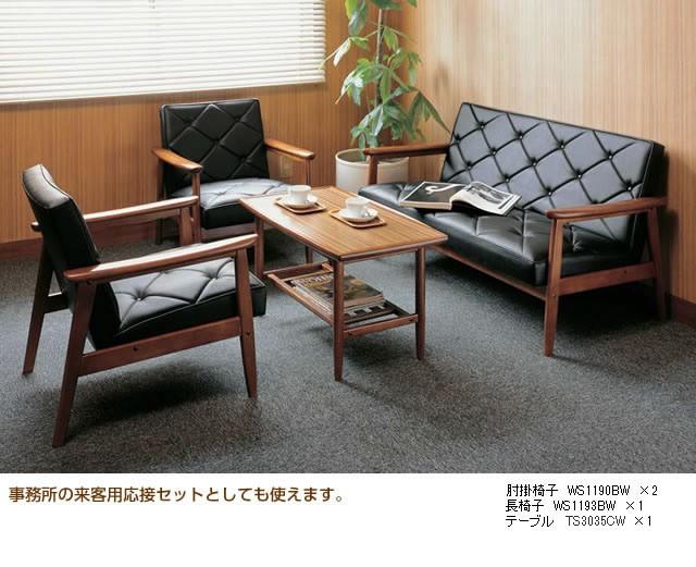 オフィス・事務所の来客用応接セットとしても使えます。