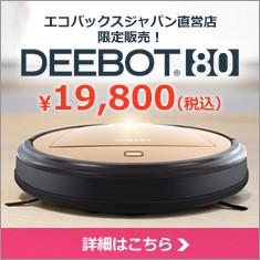 DEEBOT M85