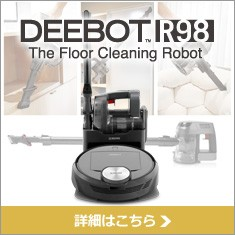 DEEBOT R98