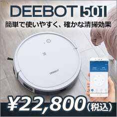 DEEBOT 501