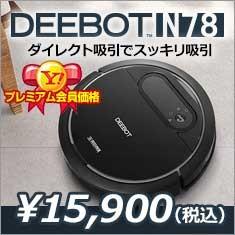 DEEBOT N78