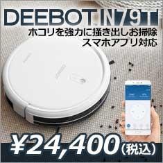 DEEBOT N79T