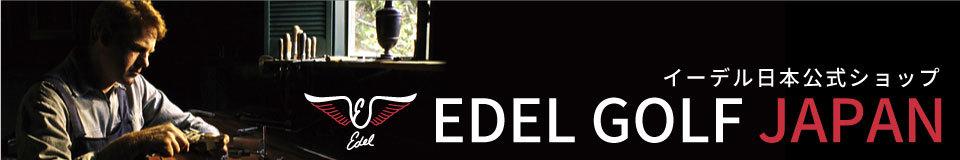 EDEL GOLF JAPAN ロゴ