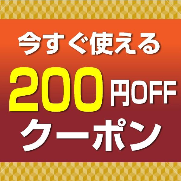 【12/26-1/6限定】10,000円以上お買上げで使える200円クーポン
