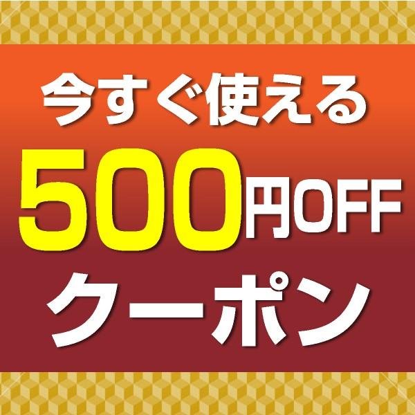 【12/26-1/6限定】20,000円以上お買上げで使える500円クーポン