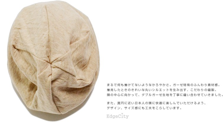 医療用帽子 レディース ニット帽 メンズ オーガニックコットン