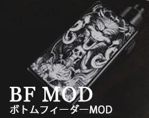 BFMOD