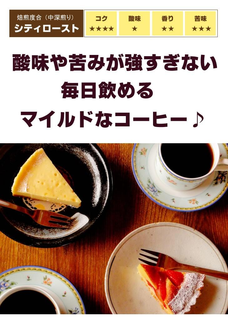 コーヒー 珈琲 福袋 ブレンド ドリップ 送料無料