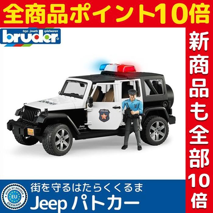 JEEPパトカー(フィギュア付き)