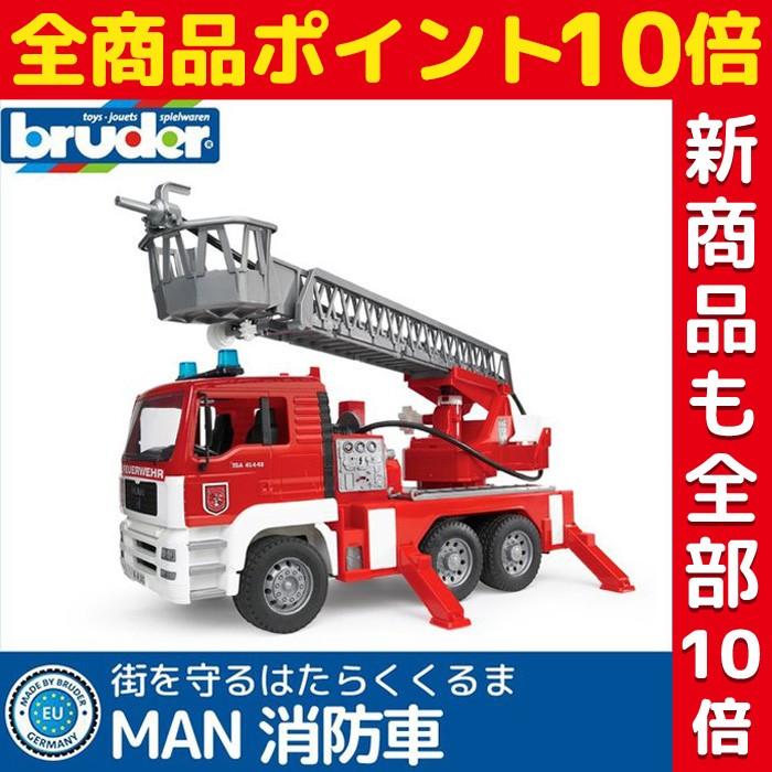 MAN 消防車