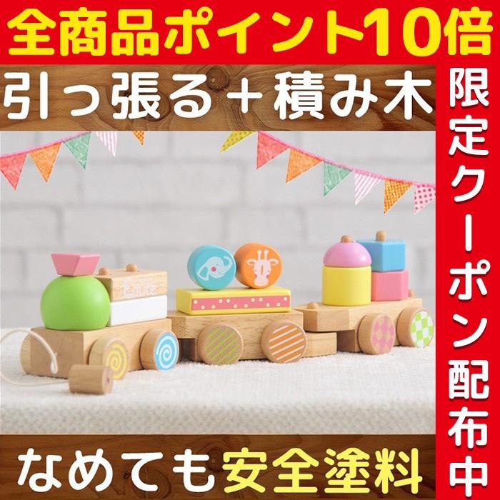 出産祝いギフトBOX/ピンク