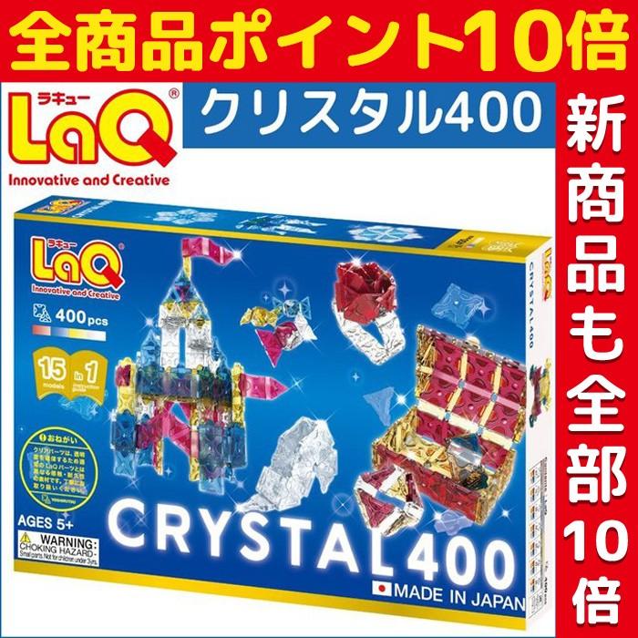 LaQ クリスタル