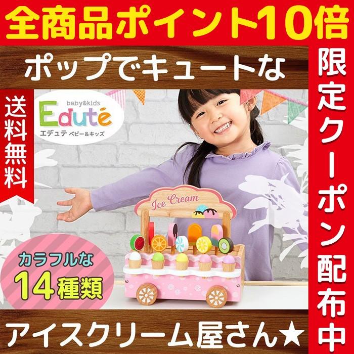出産祝いギフトBOX/カラフル