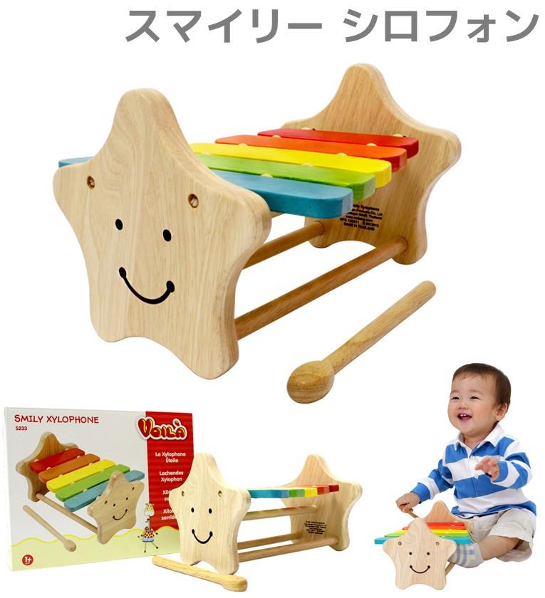 楽器 誕生日 1歳 2歳 女の子 男の子 VOILA