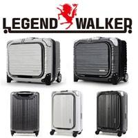 Legend walker スーツケース レジェンドウォーカー