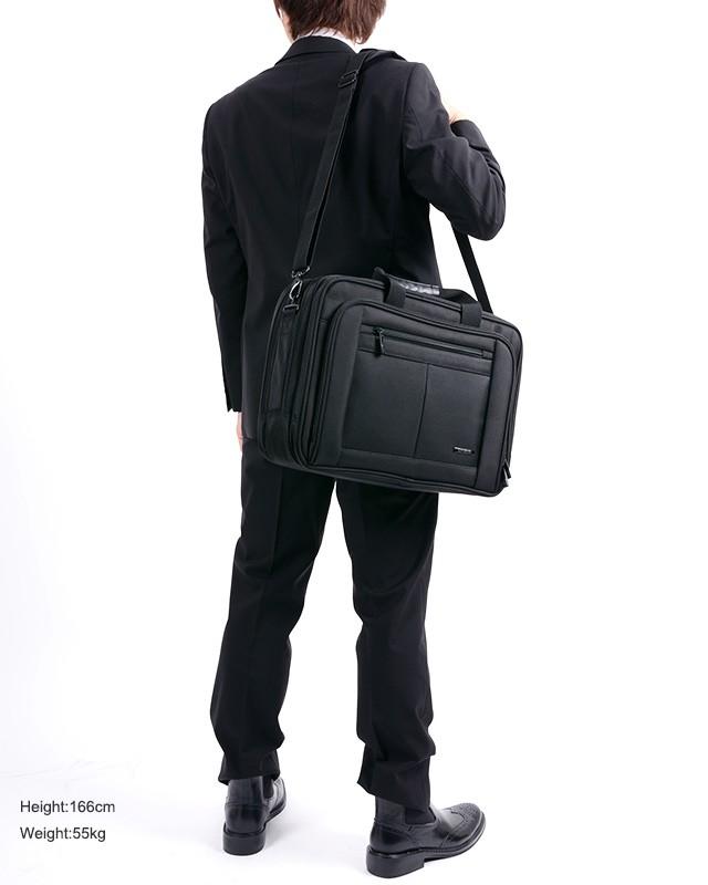サムソナイトビジネスバッグブリーフケースSamsonite モデルイメージ