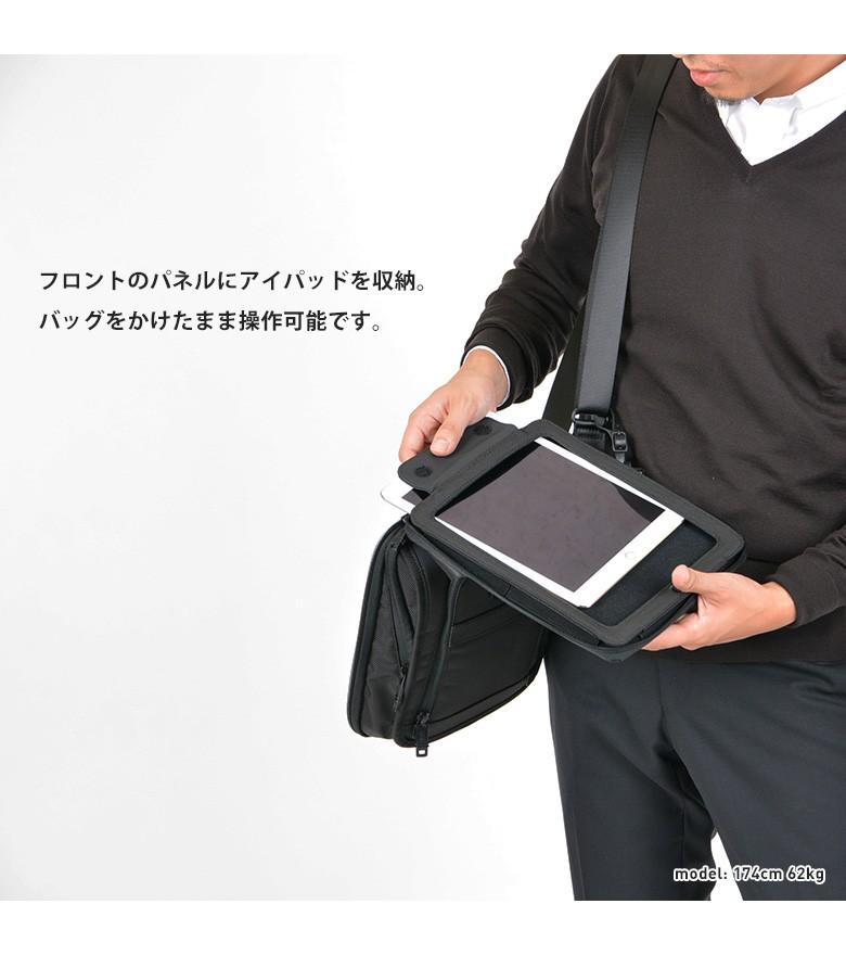 トゥミTUMI22115DHiPadアイパッドメッセンジャーバッグブラック モデルイメージ