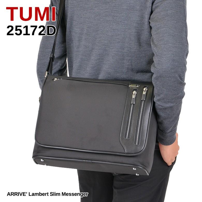 トゥミTUMI25172DARRIVEショルダーバッグビジネスバッグメッセンジャーバッグ斜めがけBlackブラック モデルイメージ