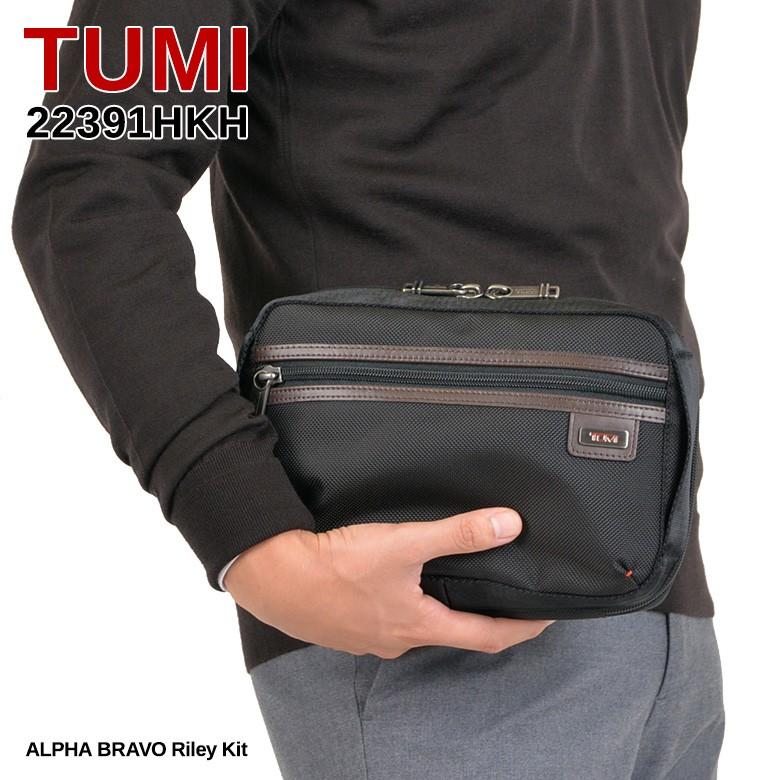 トゥミTUMI22391HKHALPHABRAVOセカンドバッグトラベルポーチメンズHickoryヒッコリー モデルイメージ