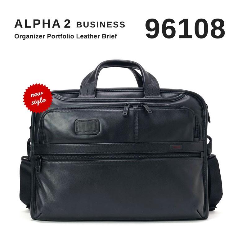 トゥミTUMI96108D2ALPHA2ビジネスバッグブリーフケースBlackブラック モデルイメージ