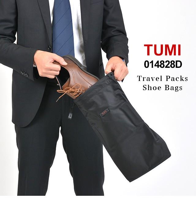 トゥミTUMI14828DJOURNEYジューズバッグシューズケースシューバッグナイロンBlackブラック(ロゴプレート違い) モデルイメージ