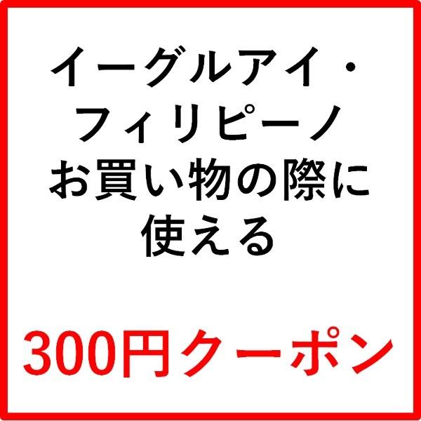 10月1日はコーヒーの日♪シベットコーヒー300円オフクーポン配布中
