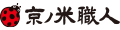 京の米職人 ロゴ