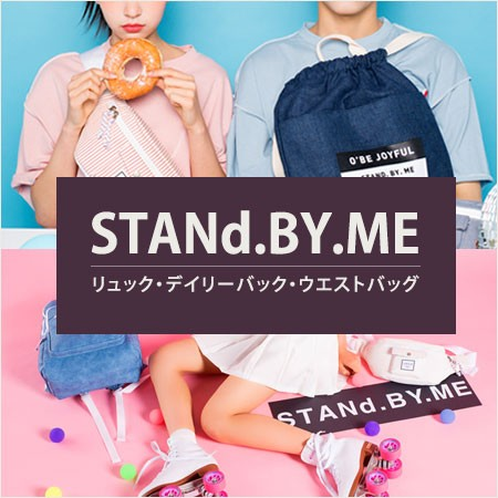 STANd.BY.ME