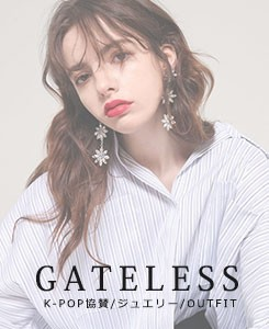 gateless