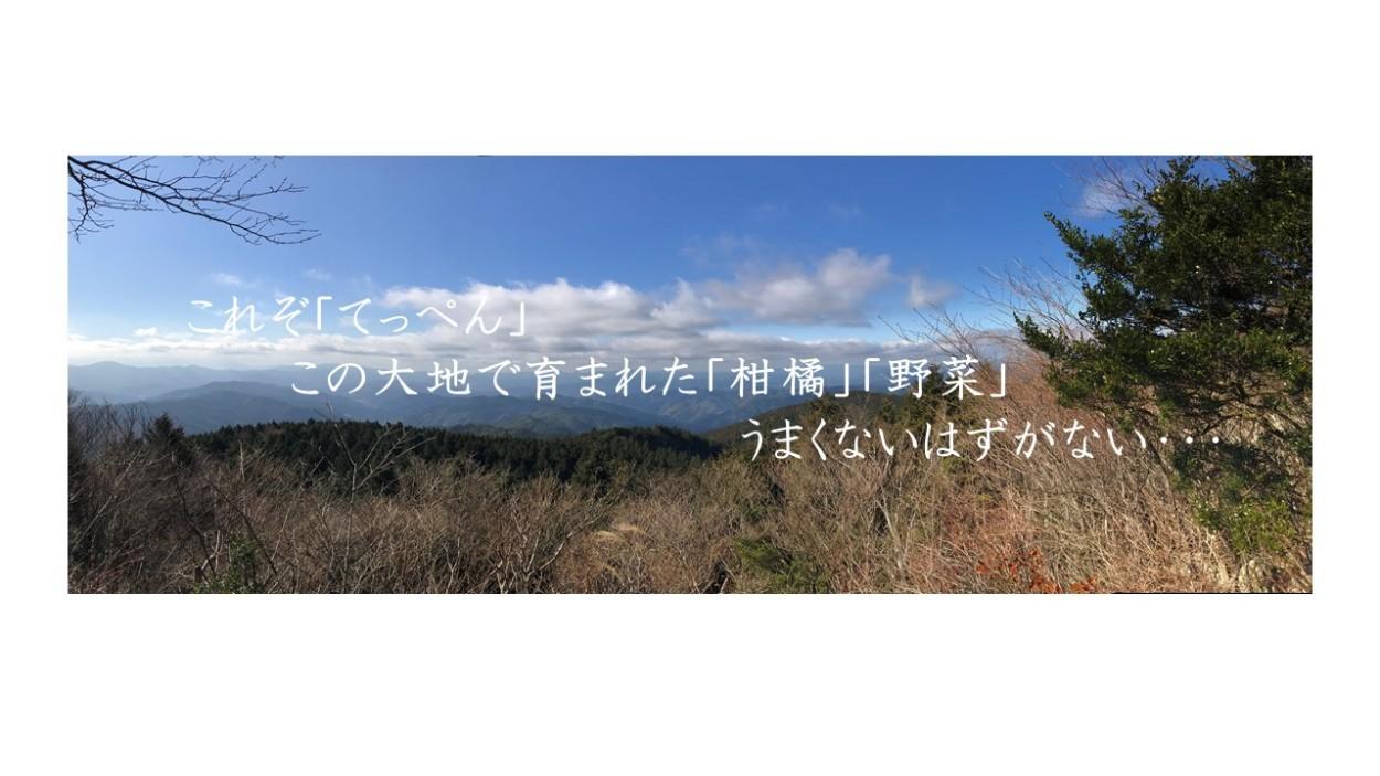 えひめ活き生きファーマーズ ロゴ