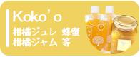 Koko'o