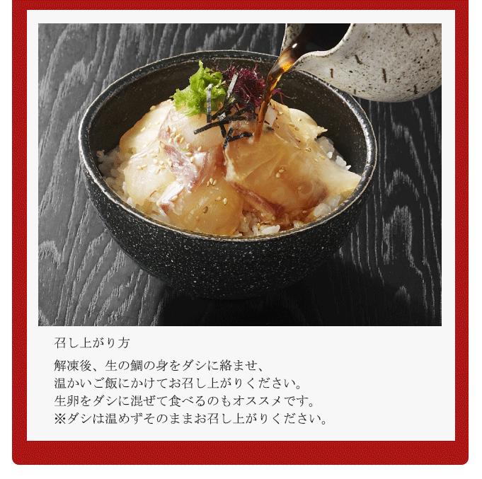 愛媛県 かどや 宇和島鯛めしの素 3食セット