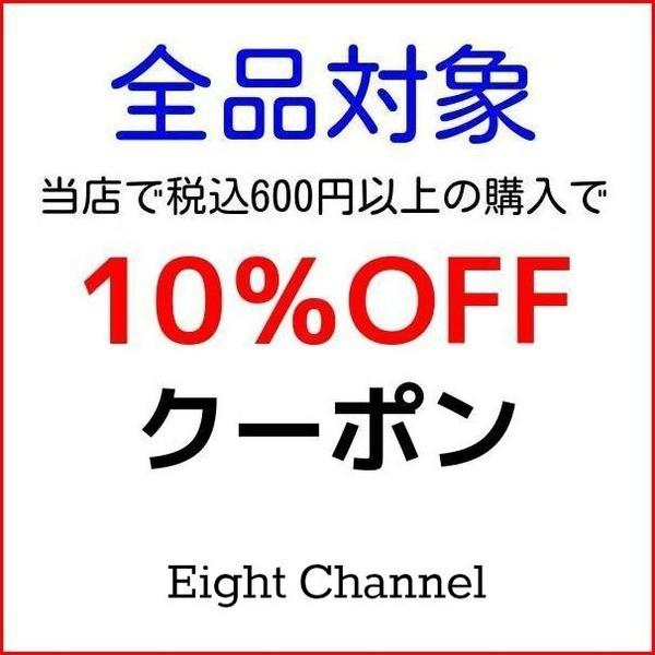 【ハッピーWinter SALE!期間限定クーポン】