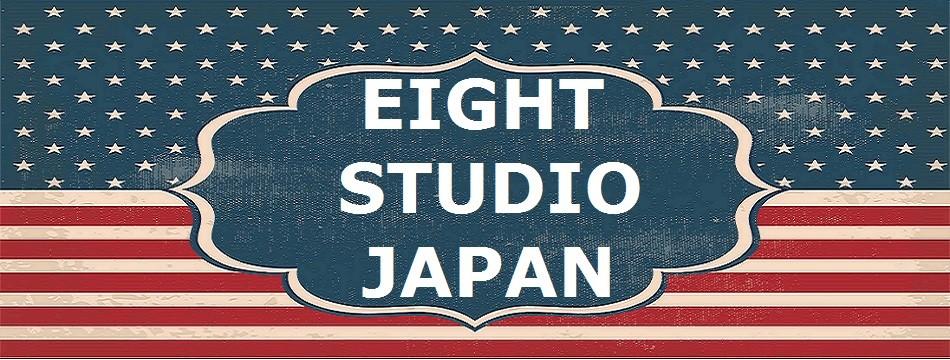 アメリカン雑貨EIGHT STUDIO JAPAN