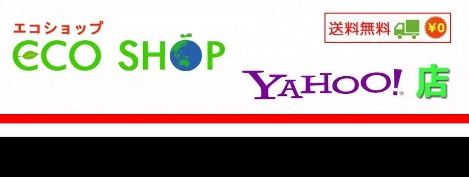 Eco Shop Yahoo!店