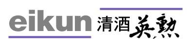 英勲ウェブショップ・Yahoo!店 ロゴ